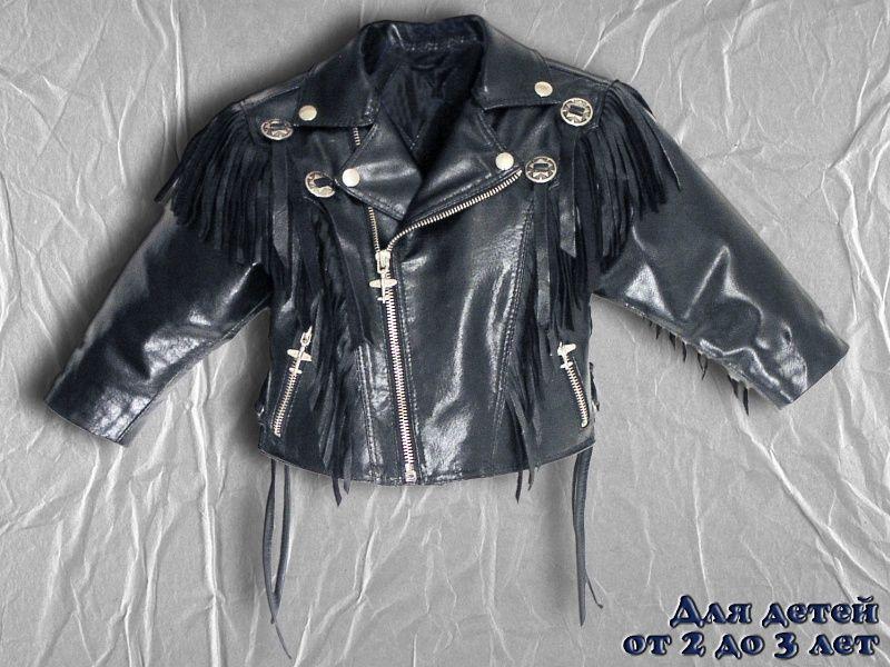 Куртка косуха своими руками 68