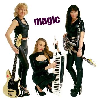 женские рок хиты